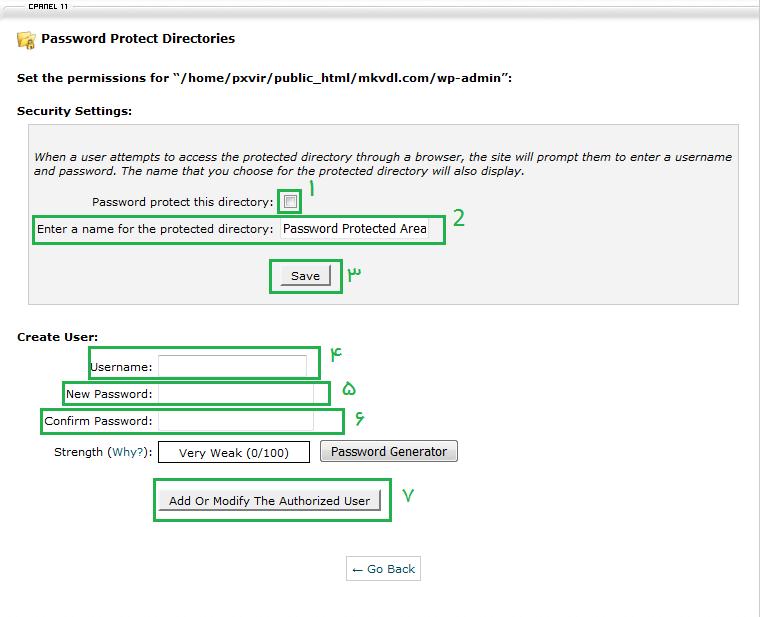 قرار دادن رمز بر روی سایت